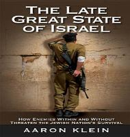 The Late Great State of Israel
