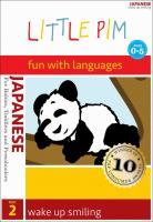Little Pim, fun with languages, Japanese. 2, Wake up smiling
