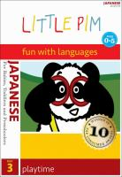 Little Pim, fun with languages, Japanese. 3, Playtime