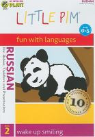 Russian for babies, toddlers and preschoolers