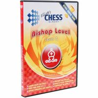 Elliott's Chess School