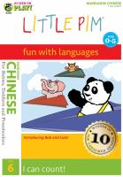 Little Pim, fun with languages, Mandarin Chinese, 6