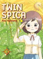 Twin Spica #12
