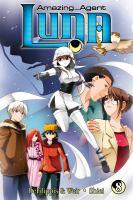Amazing Agent Luna. Volume 008