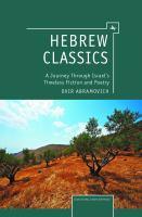 Hebrew Classics