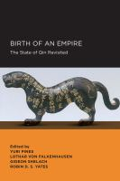 Birth of An Empire