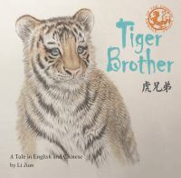 Tiger Brother