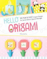 Hello, Origami