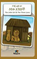 The Little Girl & The Three Lions