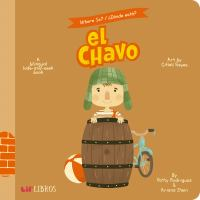 Where Is? El Chavo