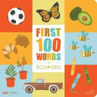 First 100 Words in English & Spanish