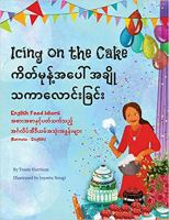 Icing on the cake--english food idioms