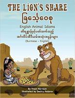 The lion's share--english animal idioms