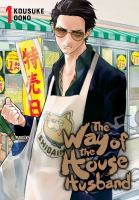 The Way of the Househusband,vol. 1