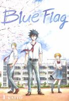 BLUE FLAG, VOL. 1, VOLUME 1