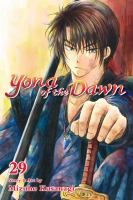 Cover of Yona of the Dawn