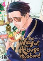 WAY OF THE HOUSEHUSBAND, VOL. 4