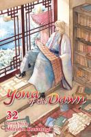 Yona Of The Dawn, Vol. 32, 32