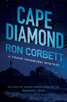 Cape Diamond
