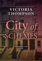 City of Schemes