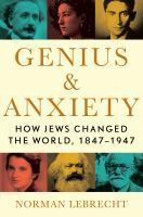 Genius & Anxiety