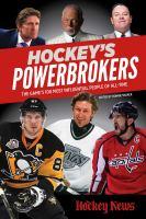 Hockey's Powerbrokers