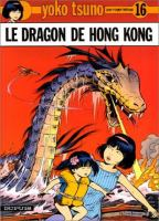 Image: Le dragon de Hong Kong