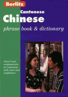 Cantonese Chinese Phrase Book and Dictionary