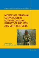 Models of Personal Conversion in Russian Cultural History of the 19th and 20th Centuries