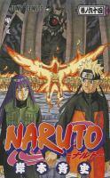 Naruto V64
