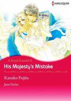 His Majesty's Mistake