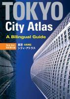 Tokyo City Atlas