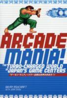 Arcade Mania!