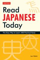Image: Read Japanese Today