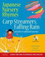 Japanese Nursery Rhymes