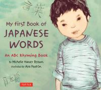 My First Book of Japanese Words