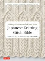 Japanese Knitting Stitch Bible 260 Exquisite Designs By Hitomi Shida.