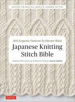 Japanese Knitting Stitch Bible