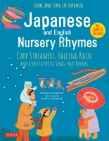 Japanese and English Nursery Rhymes