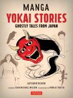 Manga Yokai Stories