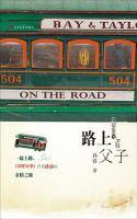 Lu shang fu zi