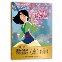 Disney Hua Mulan
