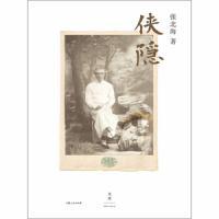 Xia yin