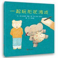 Yi qi wan xing zhuang you xi
