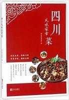 Sichuan feng wei jia chang cai