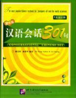 汉语会话301句
