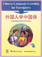 Chinese language learning for foreigners