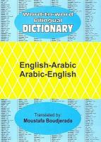 Word to Word Bilingual Dictionary