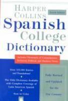 Diccionario espanol-ingles, ingles-espanol