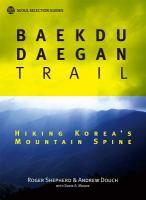 Baekdu-daegan Trail